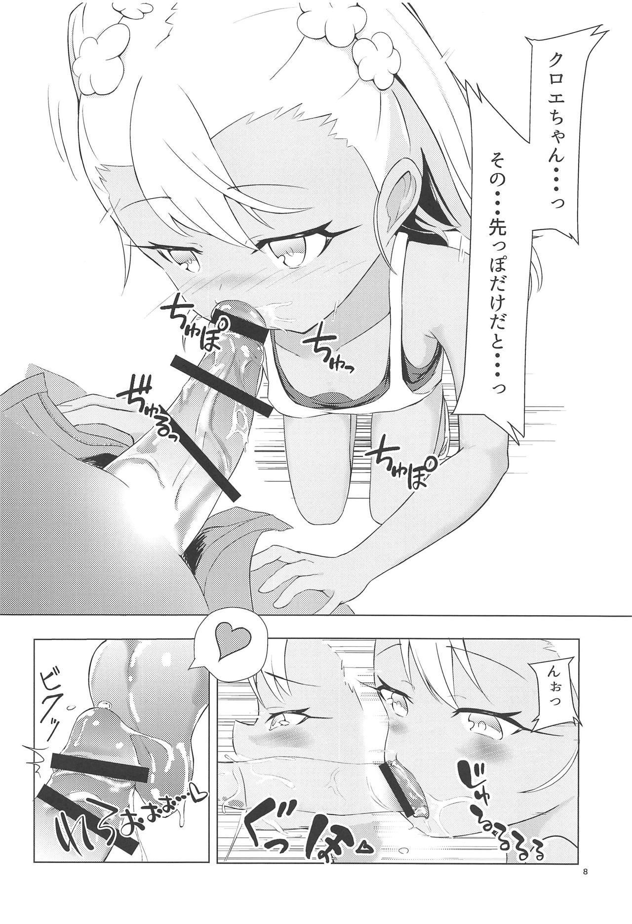 Chaldea de Orusuban Shiteiru Kuro ga Maryoku Kyoukyuu Suru Hon 6
