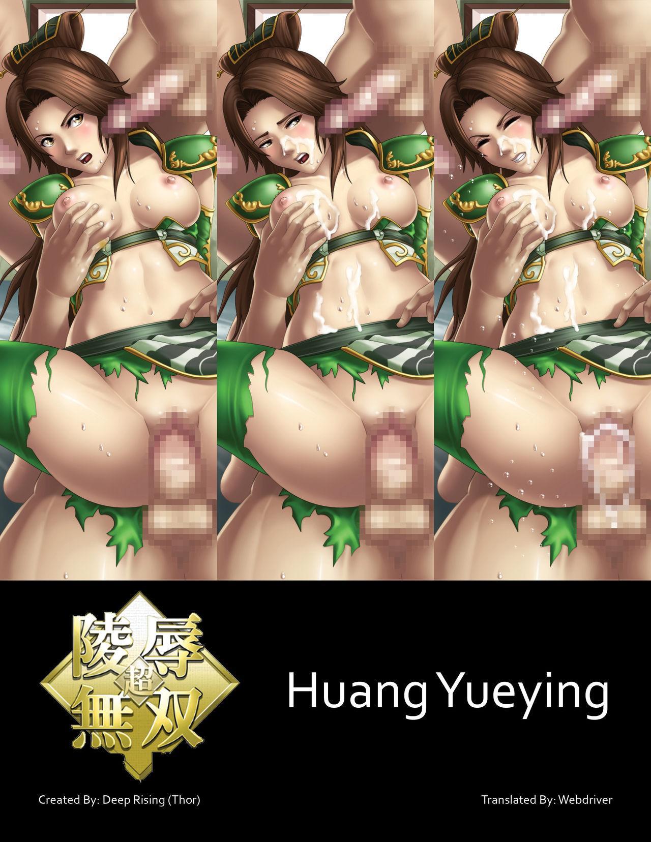 [DEEP RISING (THOR)] Chou Ryoujoku Musou (Dynasty Warriors) Huang Yueying [English] [webdriver] 0