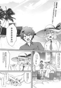 FDO Fate/Dosukebe Order VOL.0.5 1