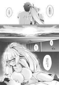 FDO Fate/Dosukebe Order VOL.0.5 5