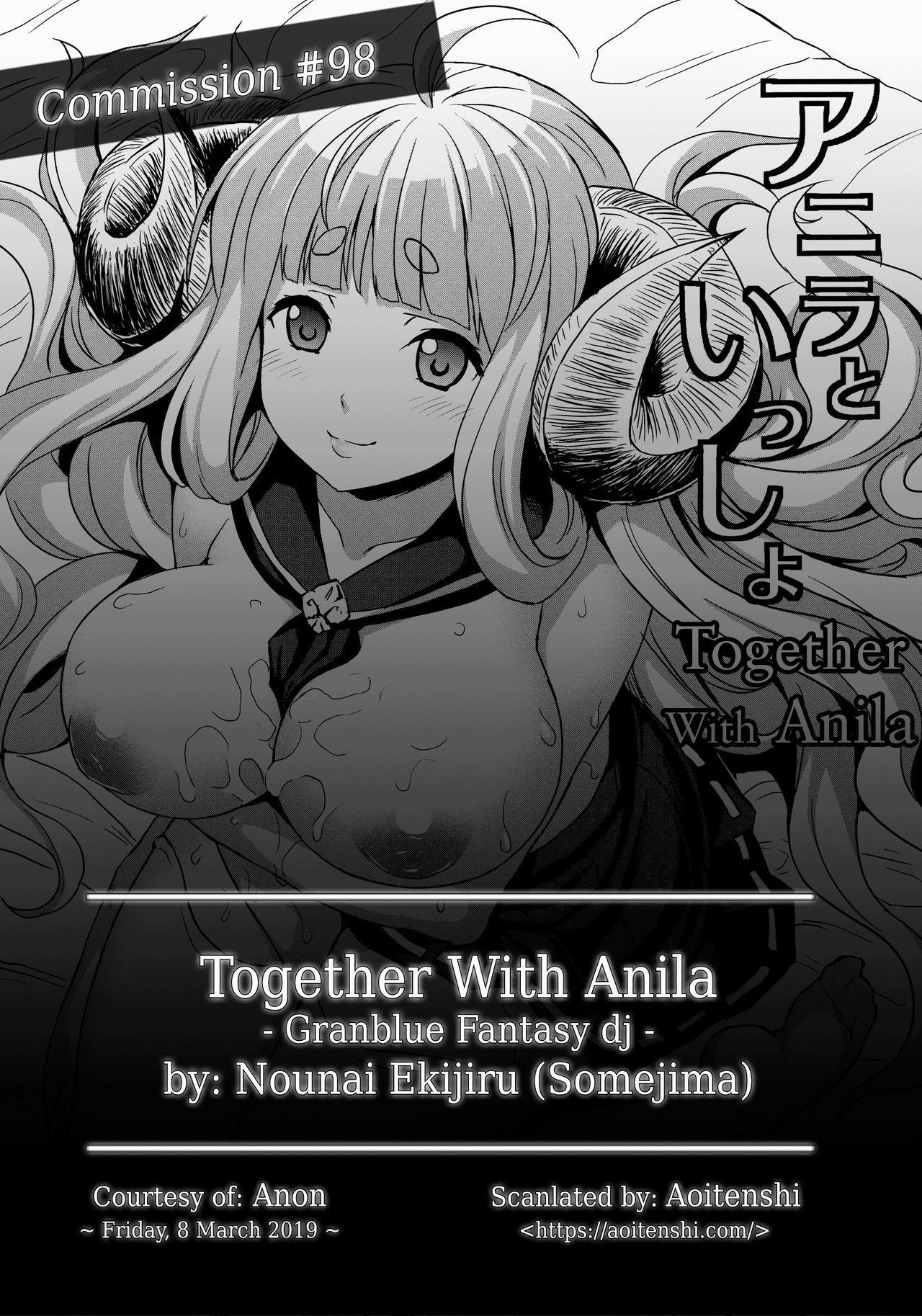 Anira to Issho | Together With Anila 1