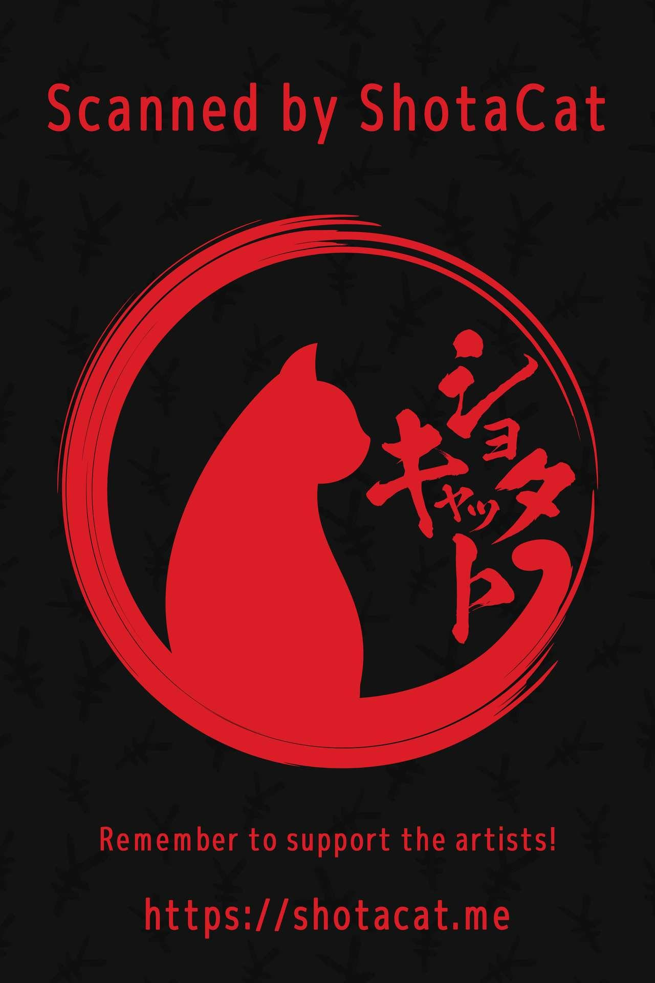 Jikureko Onsen Tour Series 1 39