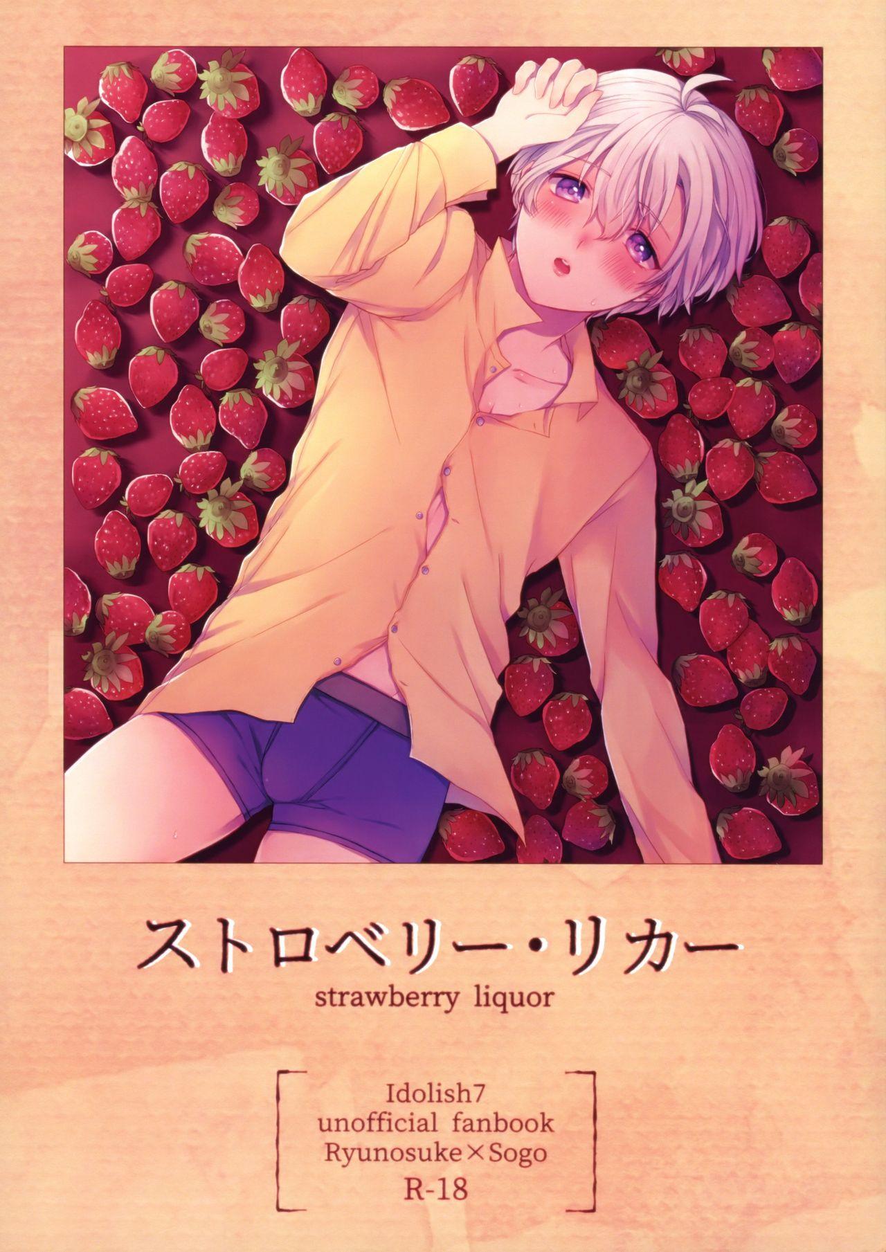 Strawberry Liquor 0