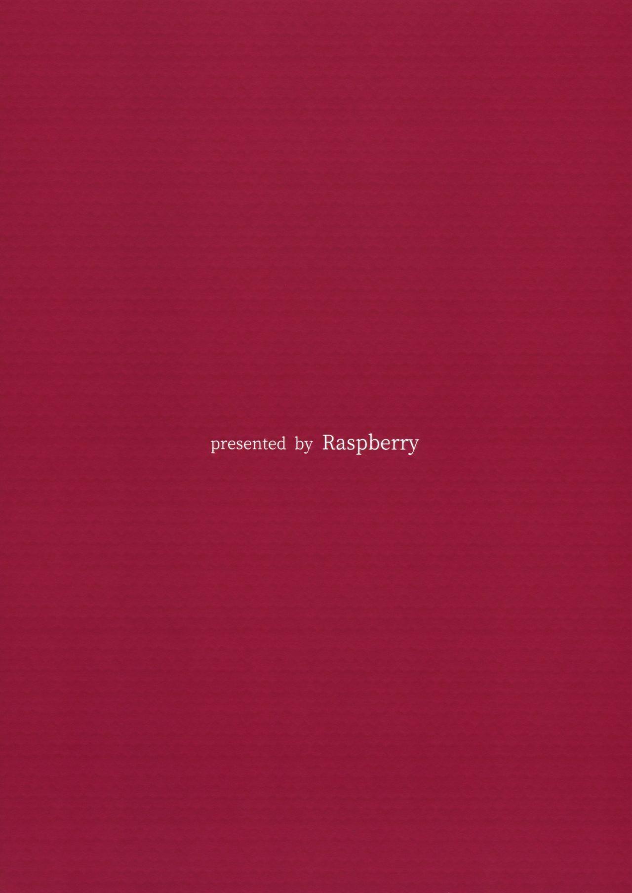 Strawberry Liquor 17