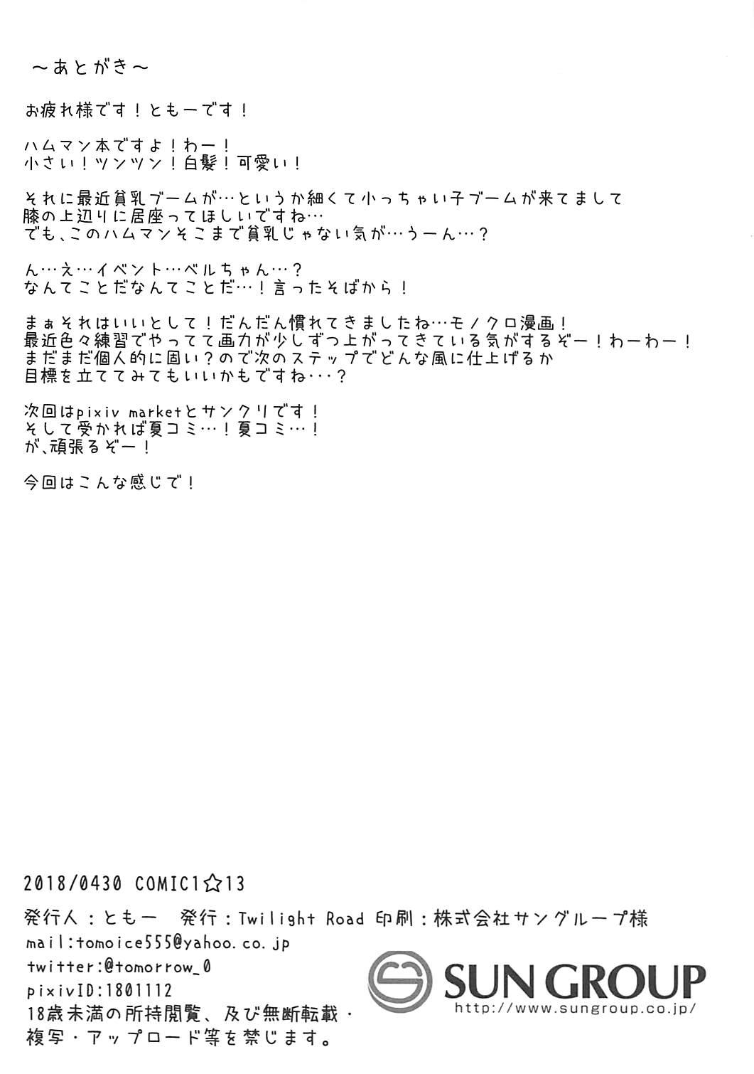 Hentai Syndrome 19