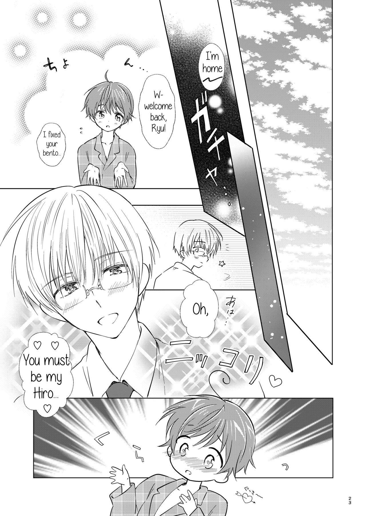 Otokonoko wa Osuki? | Do you like boys? 23