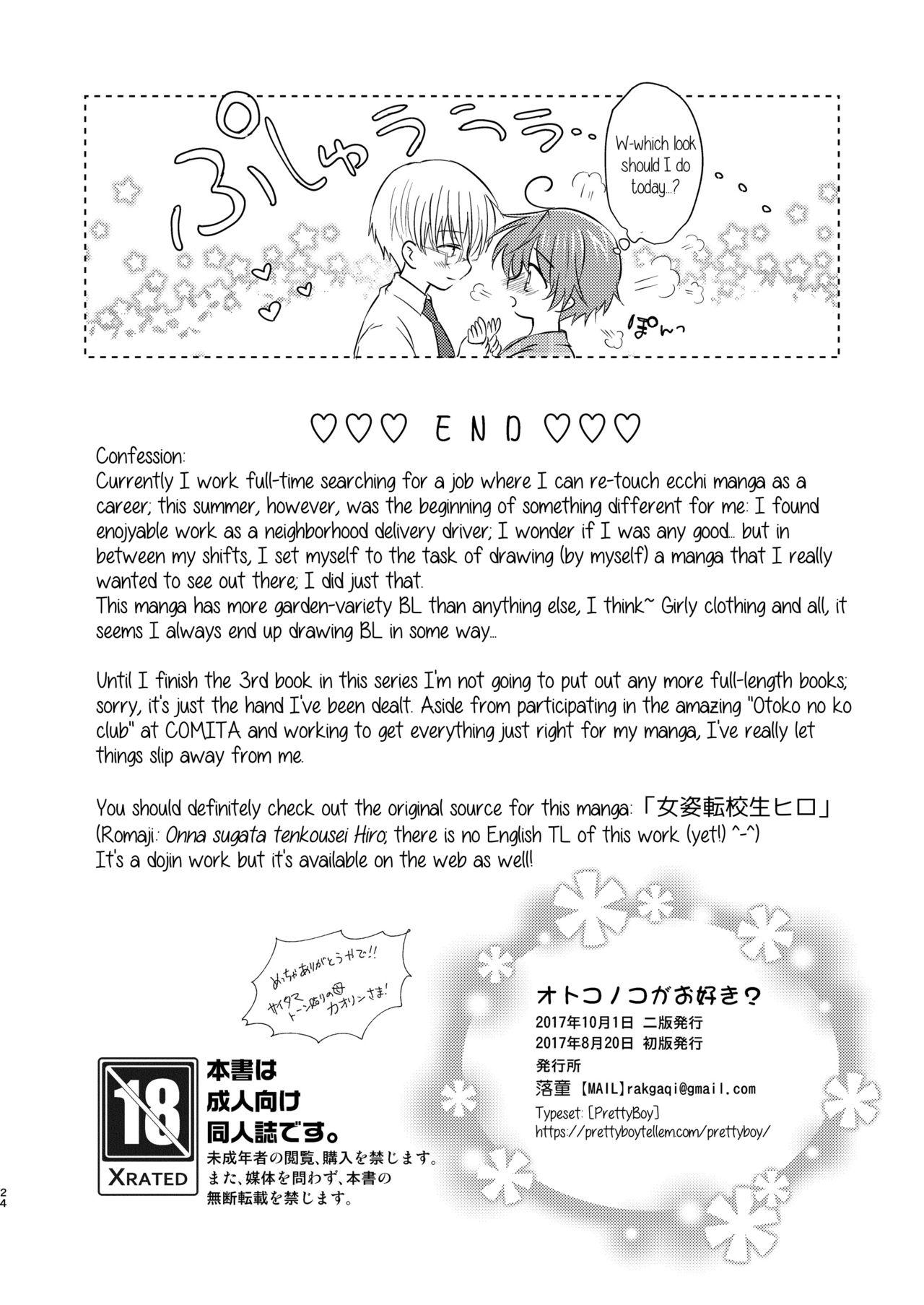 Otokonoko wa Osuki? | Do you like boys? 24