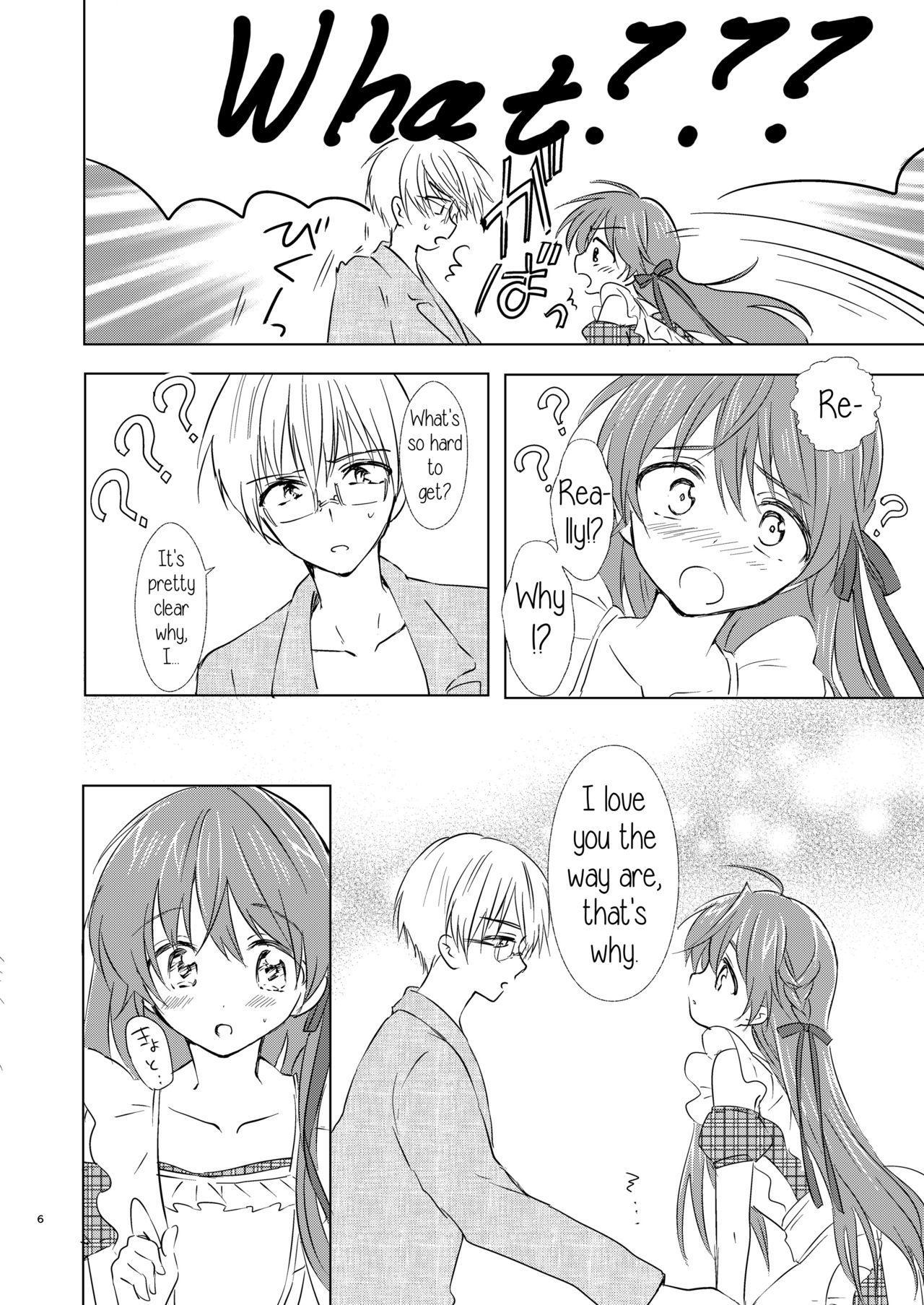 Otokonoko wa Osuki? | Do you like boys? 6