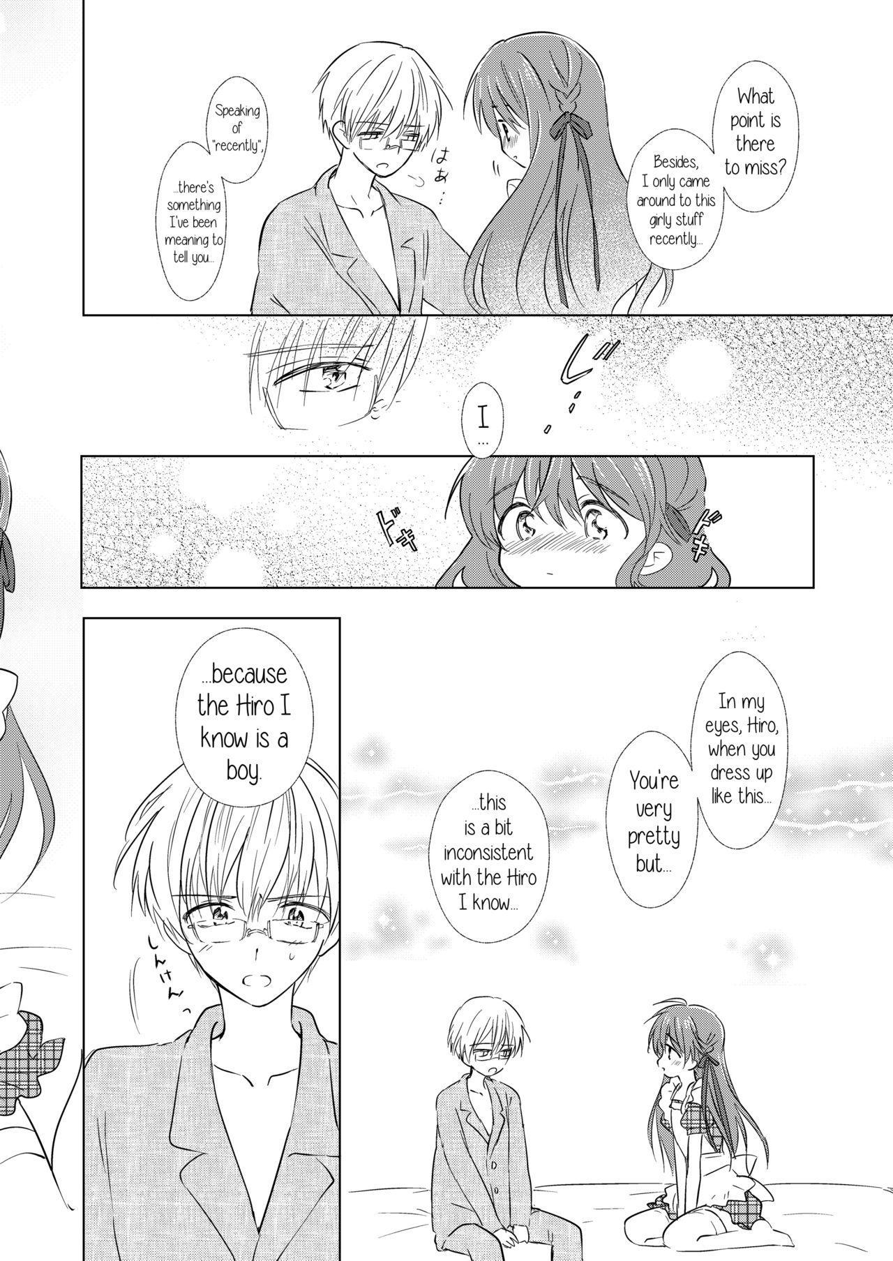 Otokonoko wa Osuki? | Do you like boys? 8
