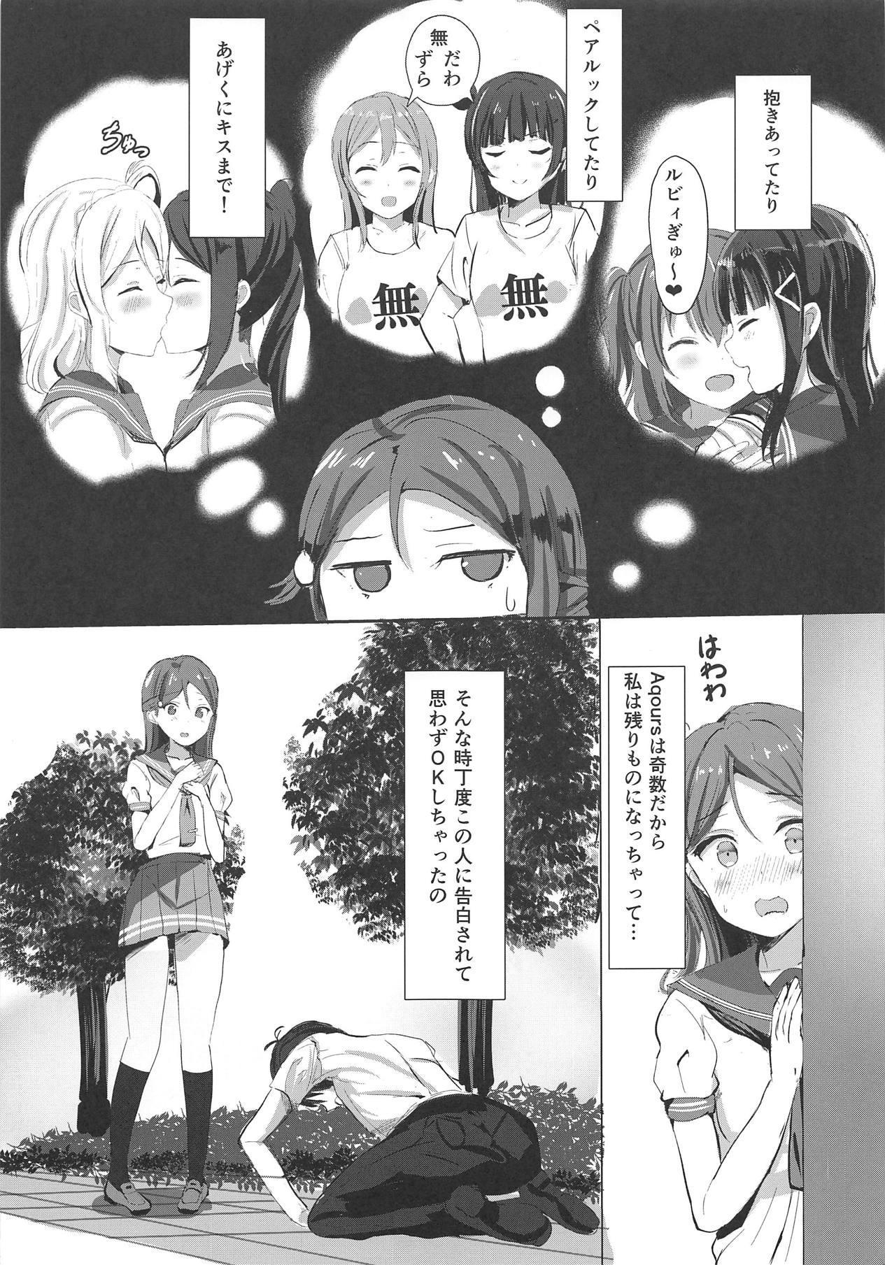Yuuhi Terasu Sakurairo no Kanojo 7