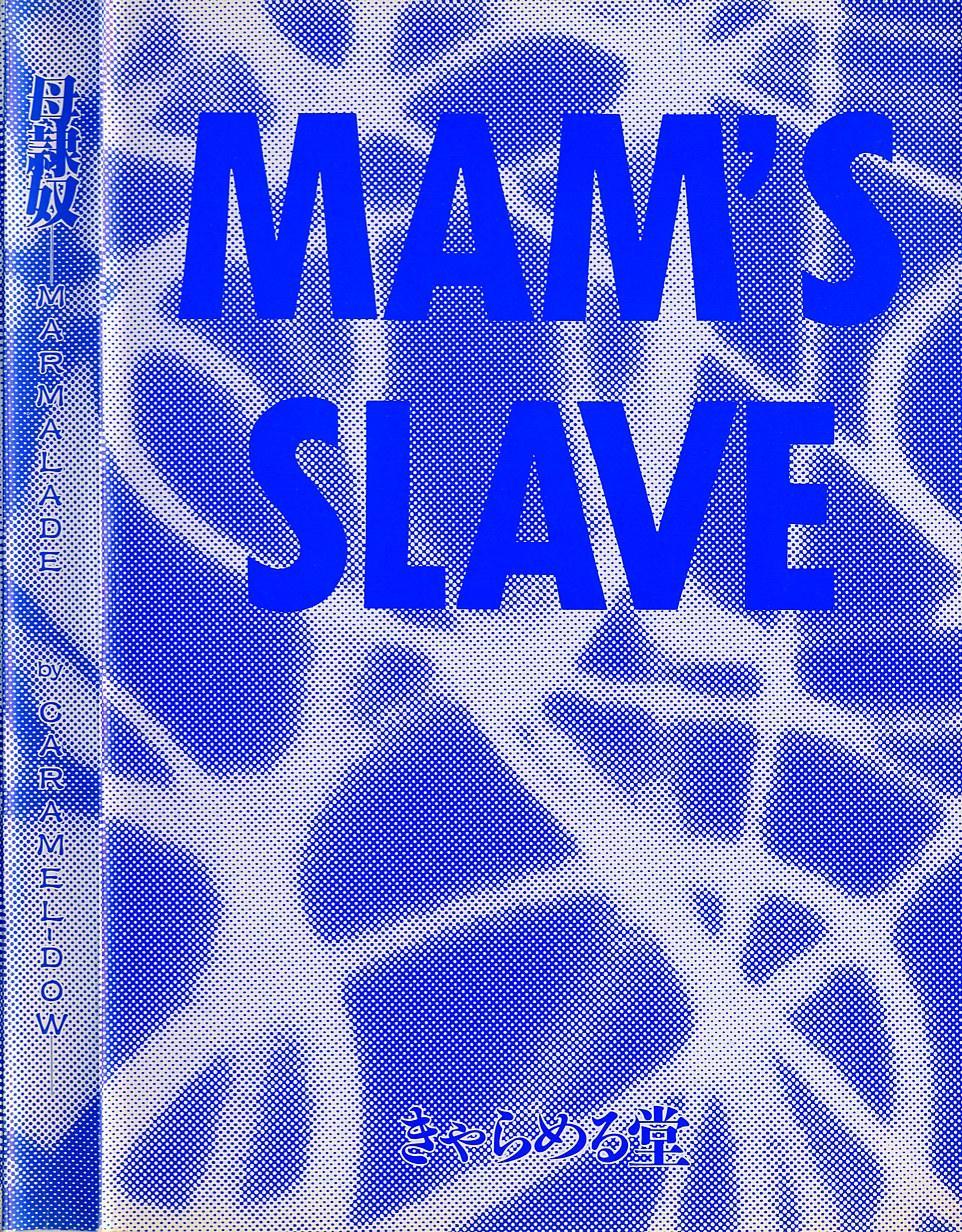 Marmalade - Mam's Slave 180