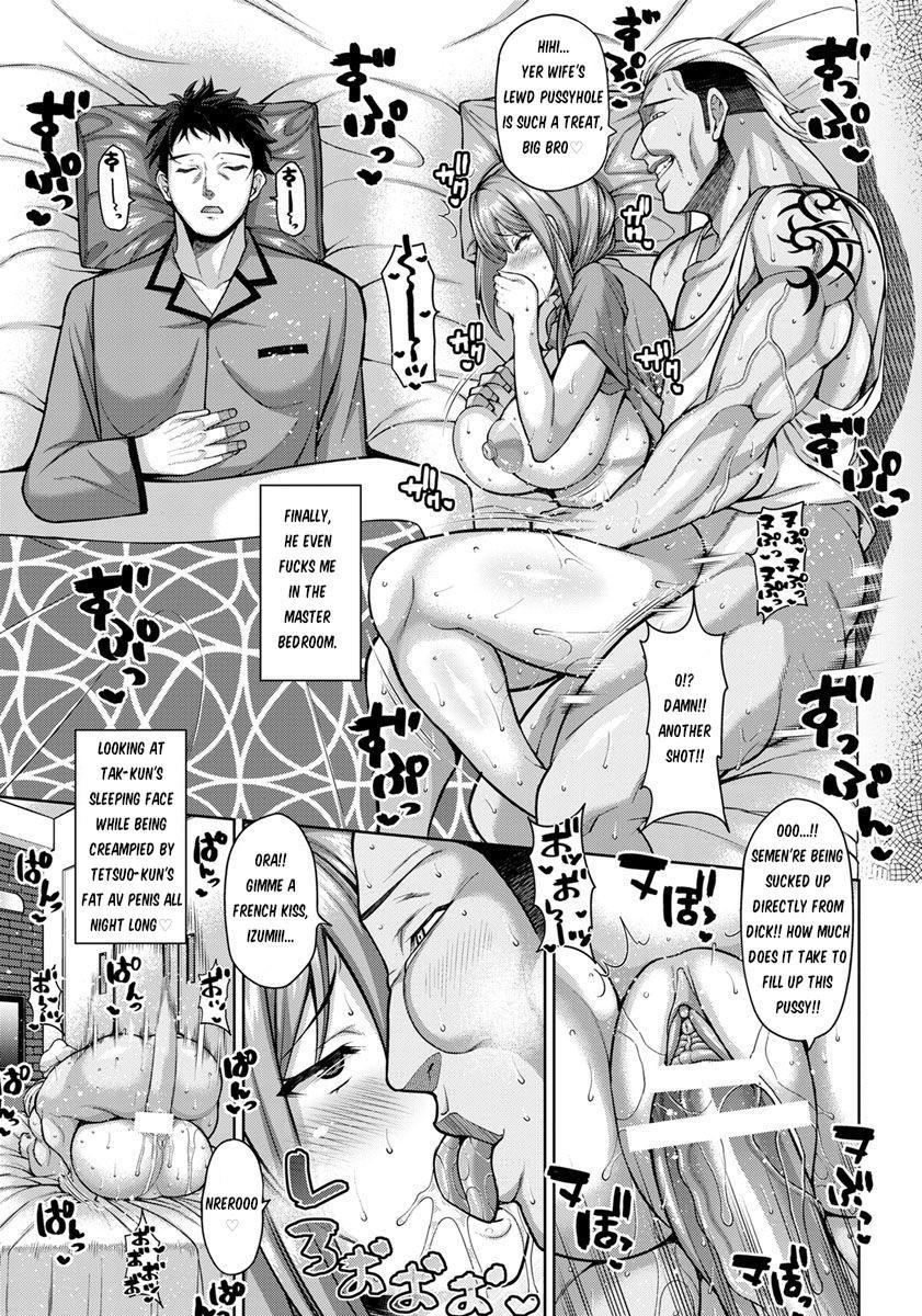 [Dorachefu] Naisho no Zupohame Shinkon Life | The Secret Bold-Fuck in A Newly-wed Life (ANGEL Club 2018-11) [English] [seindryu] [Digital] 14