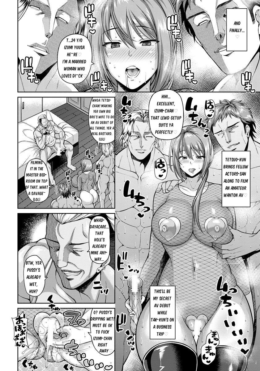 [Dorachefu] Naisho no Zupohame Shinkon Life | The Secret Bold-Fuck in A Newly-wed Life (ANGEL Club 2018-11) [English] [seindryu] [Digital] 15