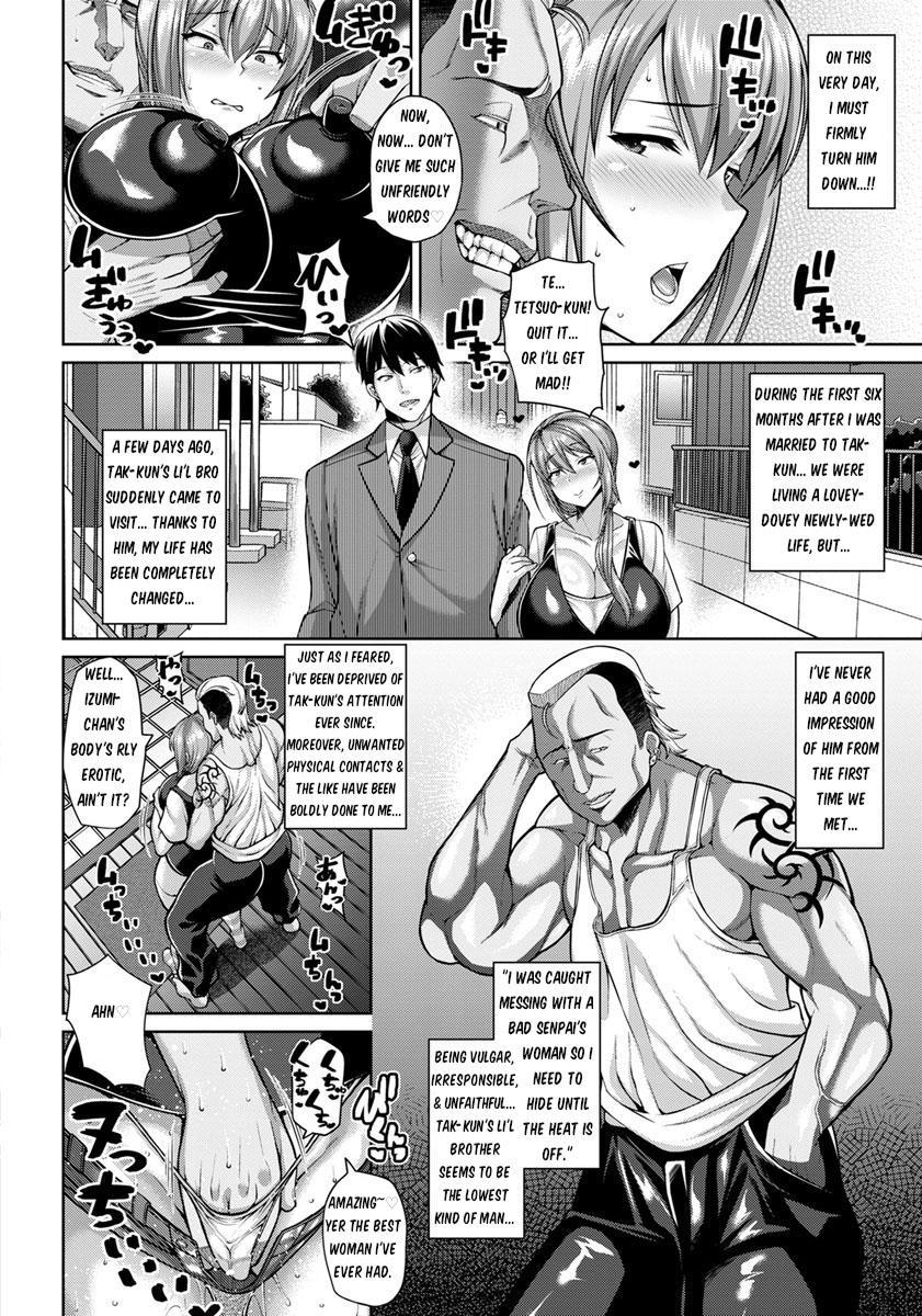 [Dorachefu] Naisho no Zupohame Shinkon Life | The Secret Bold-Fuck in A Newly-wed Life (ANGEL Club 2018-11) [English] [seindryu] [Digital] 1