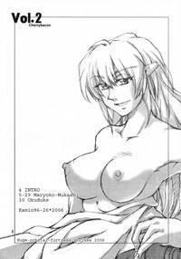 Manga Chocolate Bustier vol. 2 3