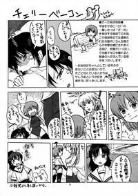 Manga Chocolate Bustier vol. 2 4
