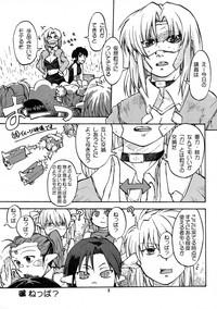 Manga Chocolate Bustier vol. 2 5