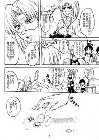 Manga Chocolate Bustier vol. 2 6