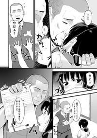 Yowaki na Kanojo ga Boku e no Present no Tame ni Netoraremashita 9
