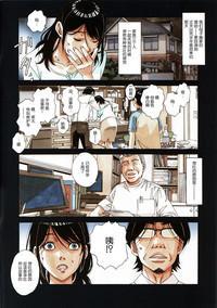 Oyako Yuugi - Parent and Child Game 3