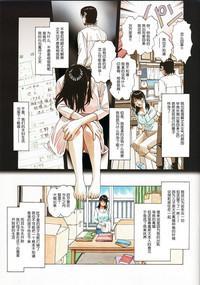 Oyako Yuugi - Parent and Child Game 4