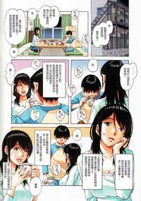 Oyako Yuugi - Parent and Child Game 5