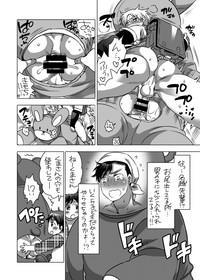 Kigurumi Shori ana Baito-kun 7