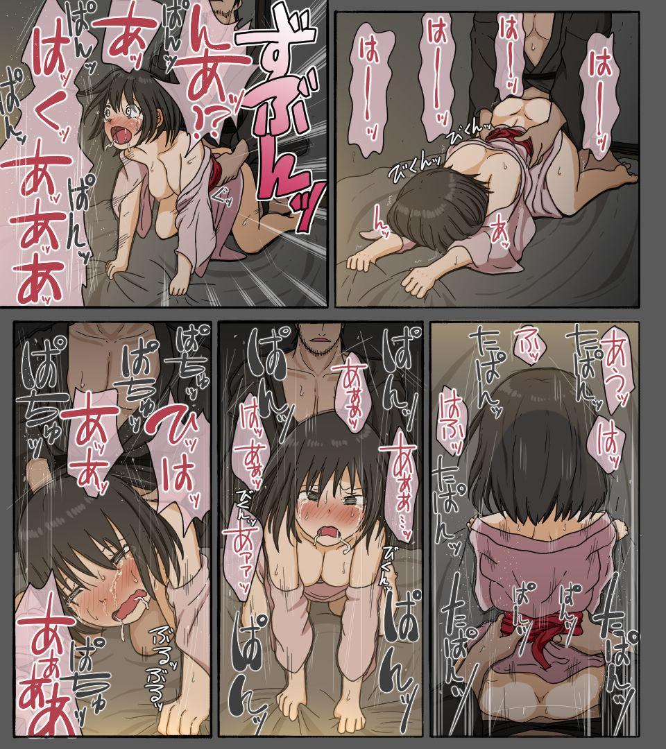 Mura no Okite Koibito wa Ore no Mae de Hoka no Otoko to Fuufu ni Naru | 村规 我的恋人在我的面前和别的男人成为了夫妻 18