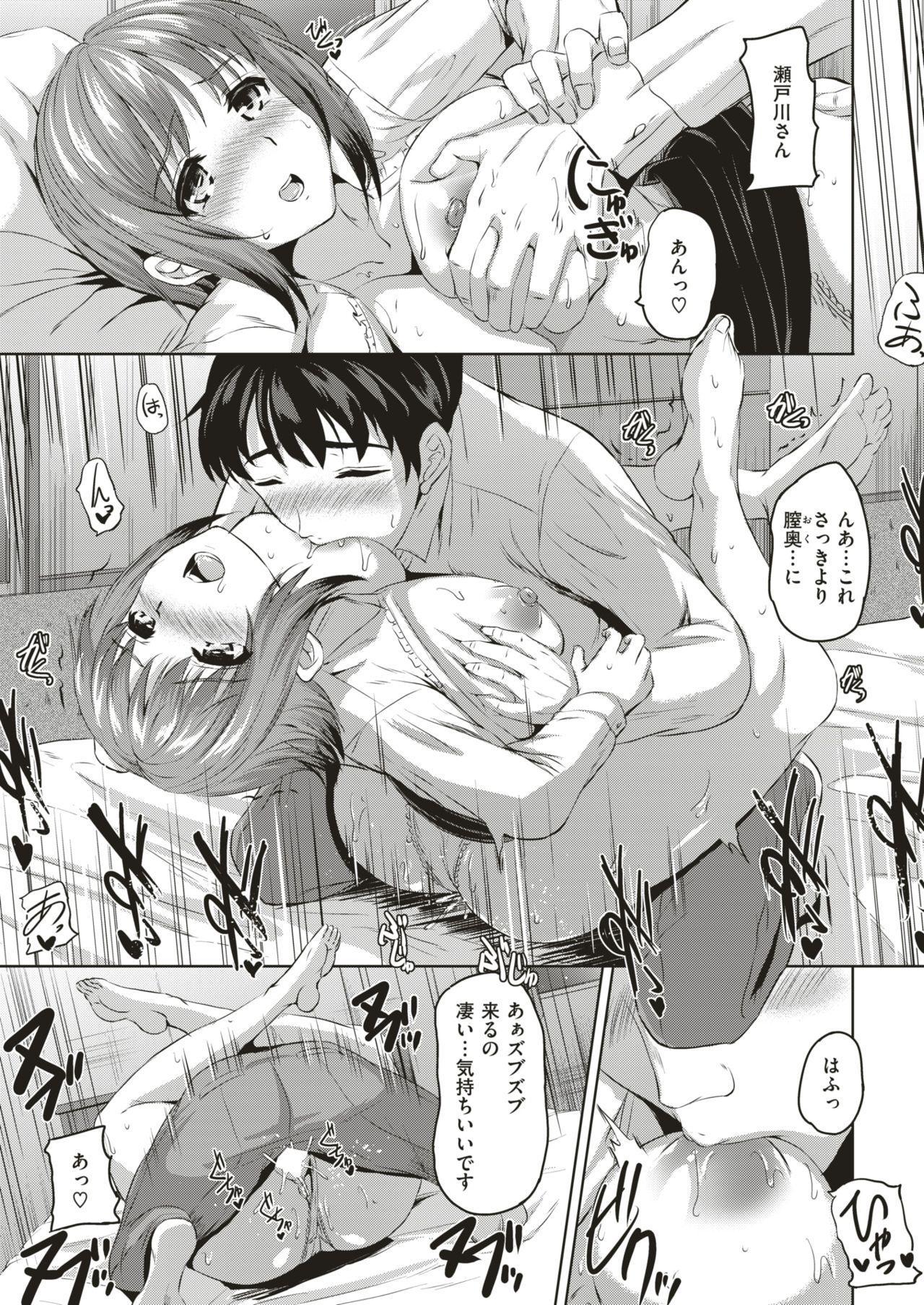 COMIC Kairakuten BEAST 2019-05 269