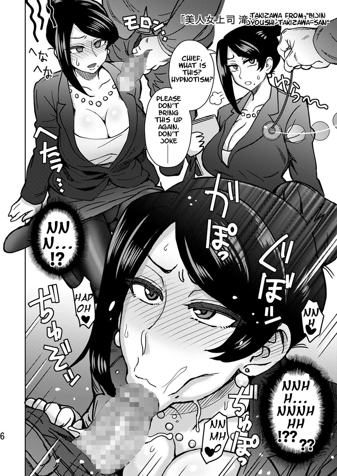 C95 Yorozu NTR Short Manga Shuu | C95 Collection of Various NTR Shorts 6