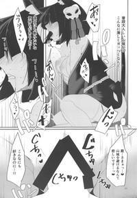 Fuwatoro Yamashiro-chan 9