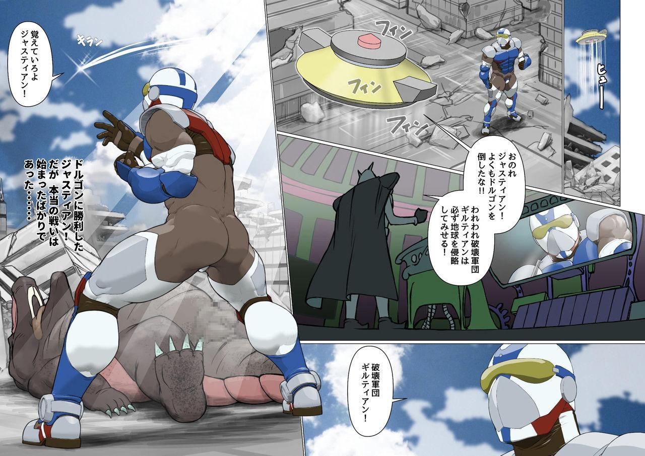 Ginga Senshi Justian VS Seieki Kaijuu Dorgon 12