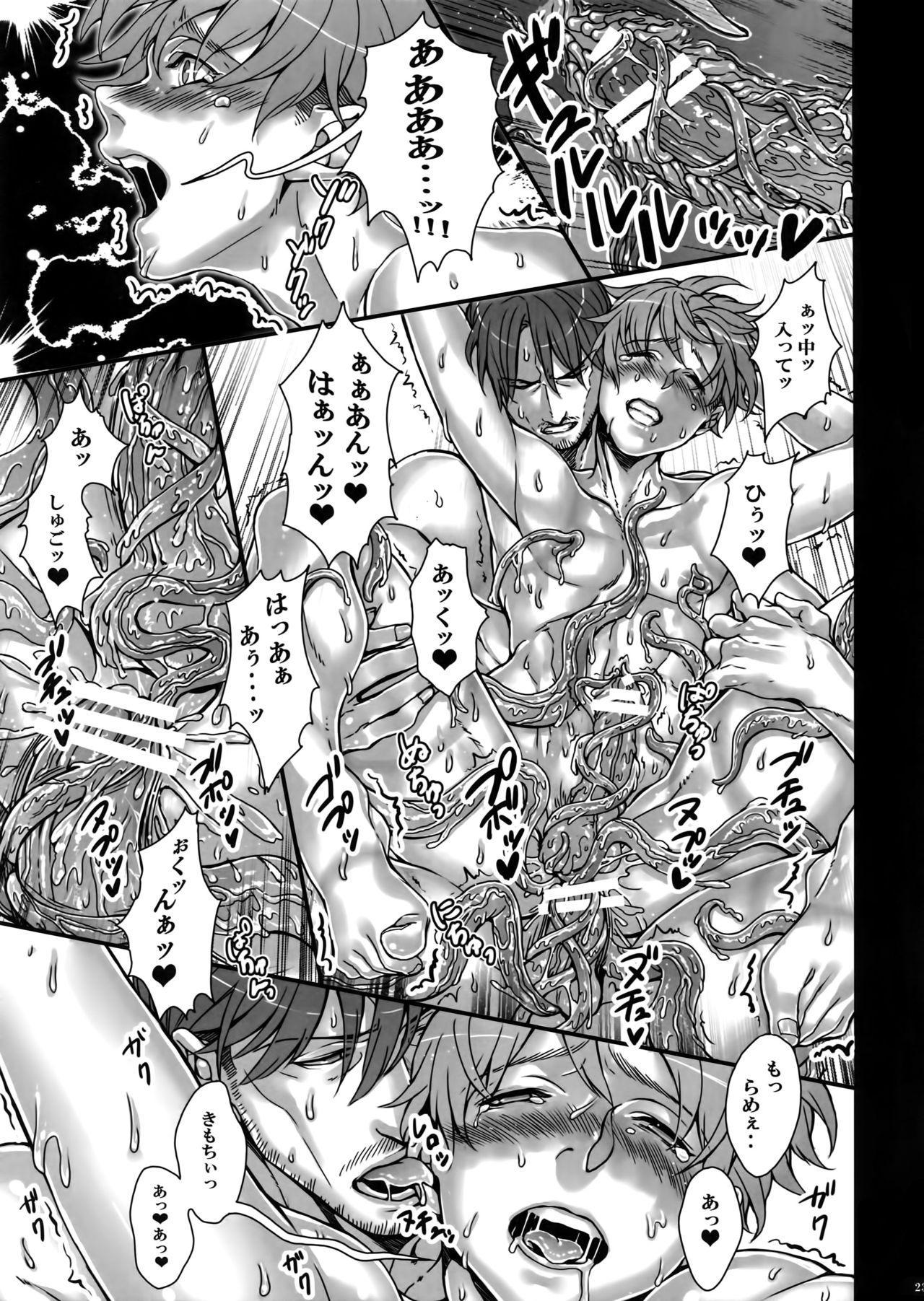 Sakasama Sekai 21