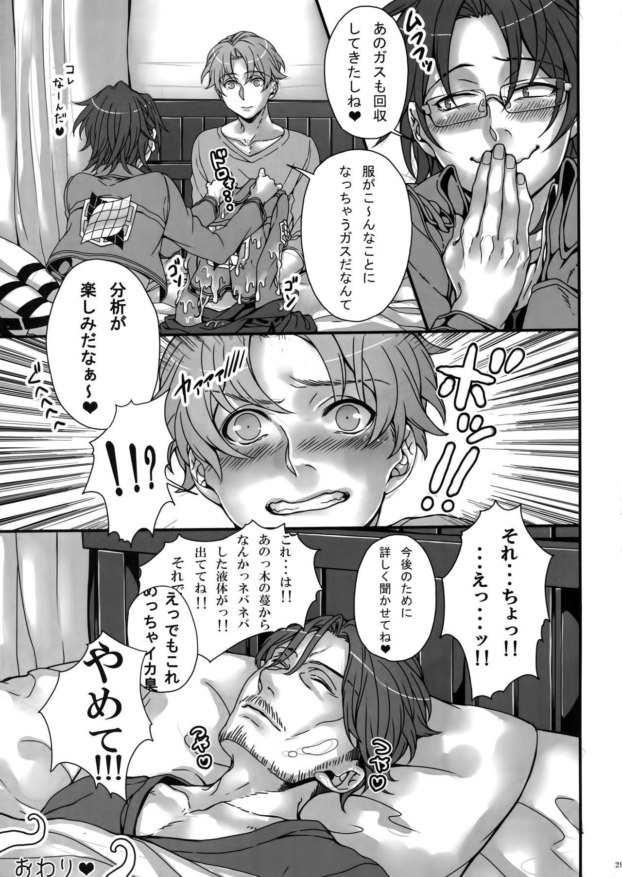 Sakasama Sekai 27