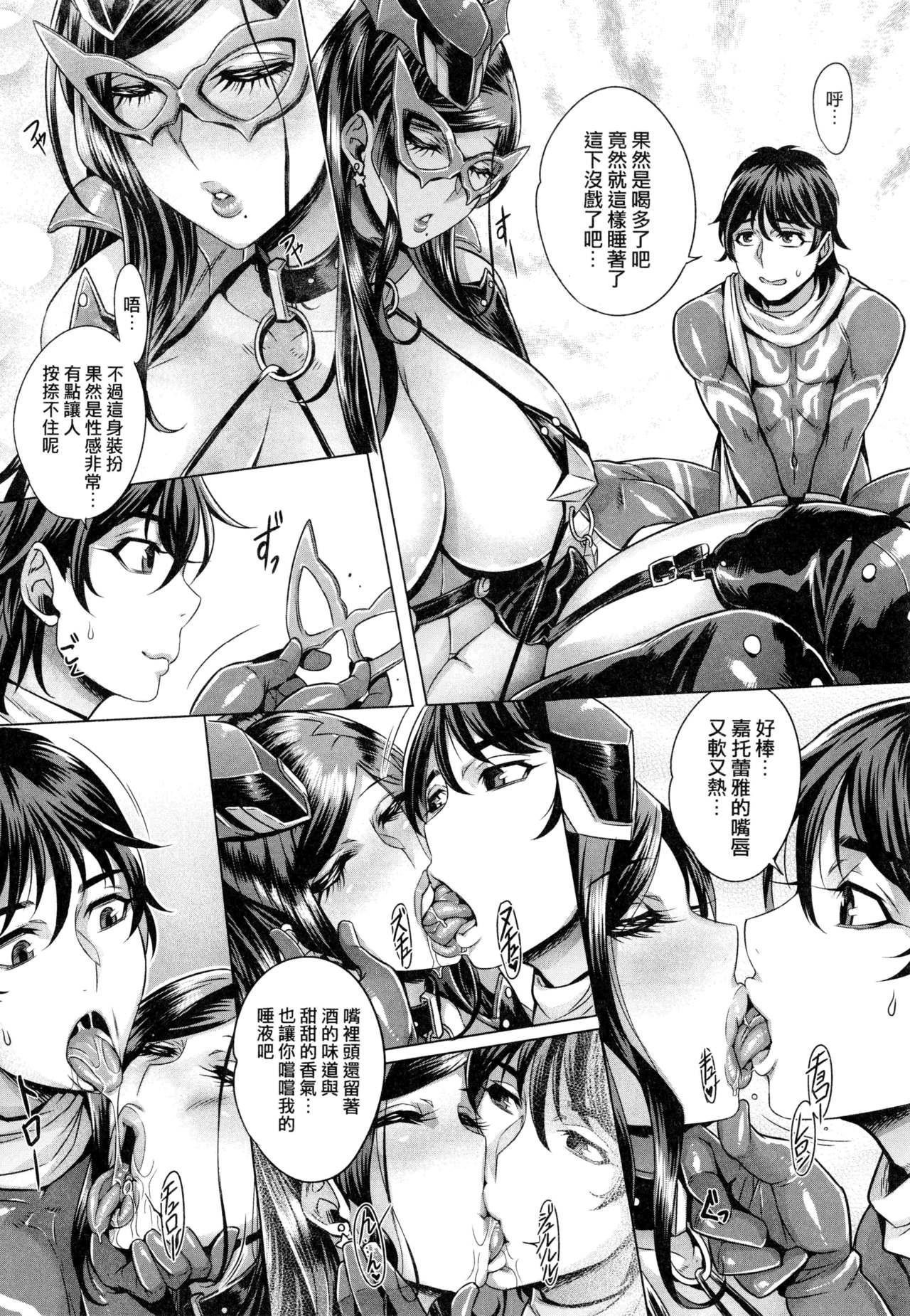 Junyoku Kaihouku   純欲解放區 40
