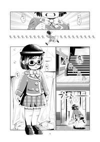 ○女チカン電車珍ぶらり子宮行き 1