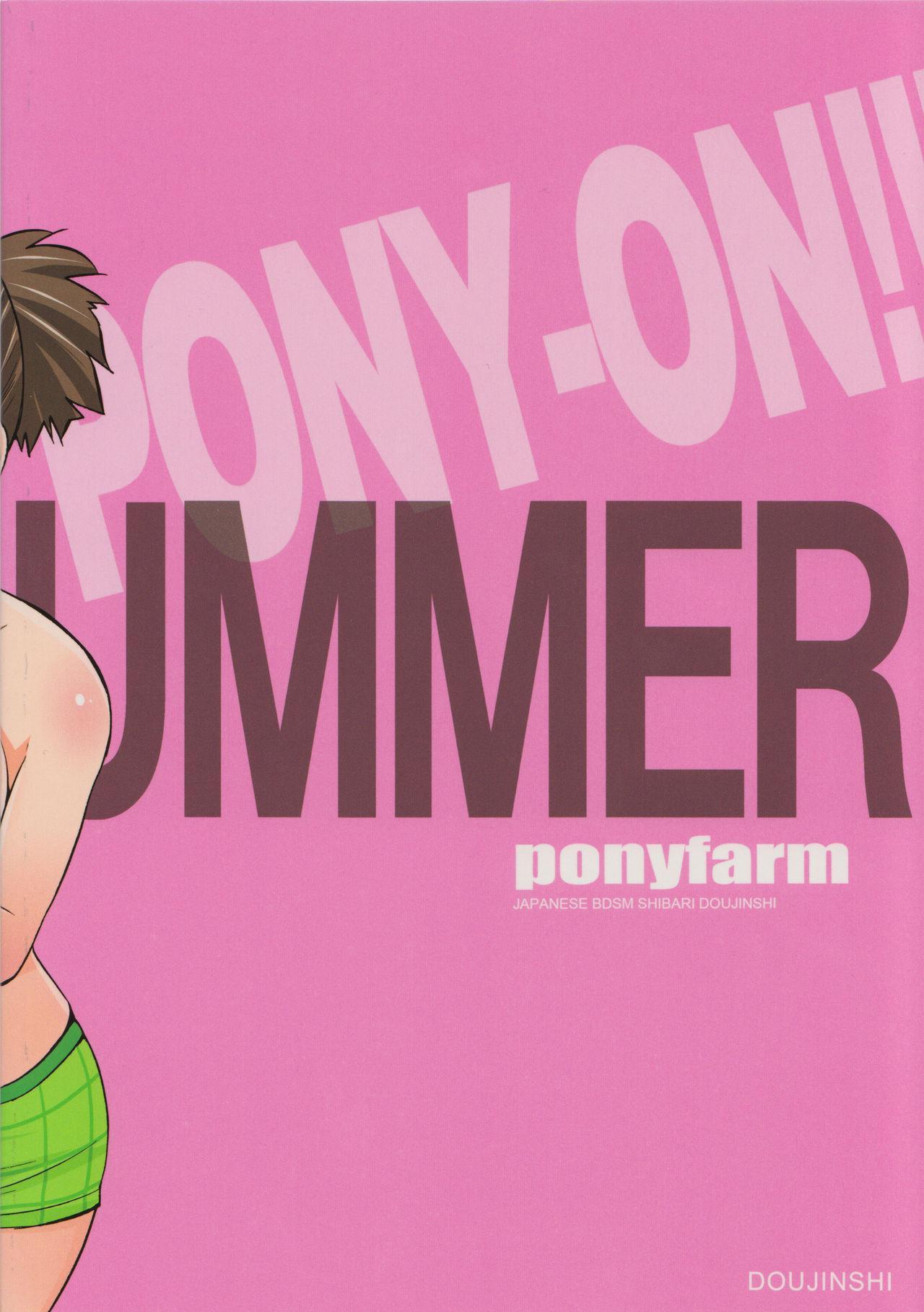 (C78) [Ponyfarm (Inoue Yoshihisa)] PONY-ON!!! Hora Onee-chan Tonnyan da yo ♪ (K-ON!) [English] [CrowKarasu] 17