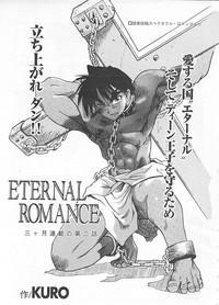 Eternal Romance 2 0