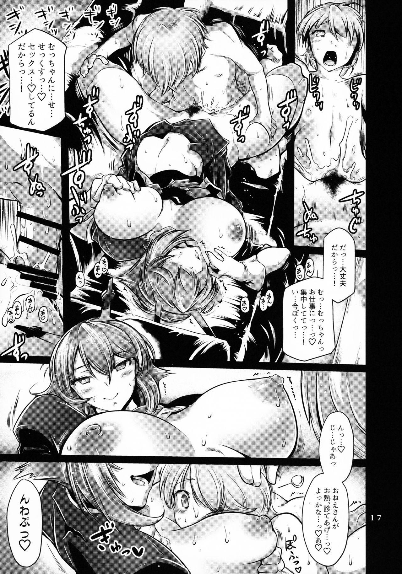 Himitsu no Big Seven 15