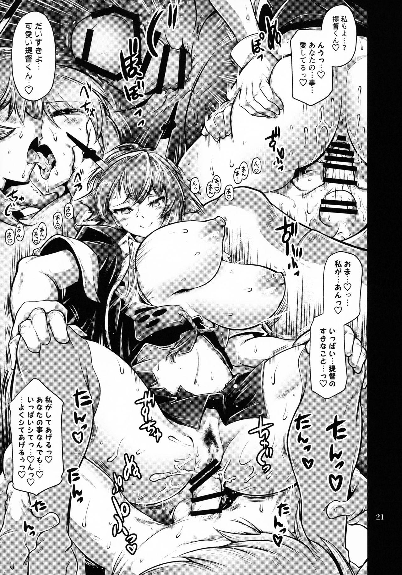 Himitsu no Big Seven 19