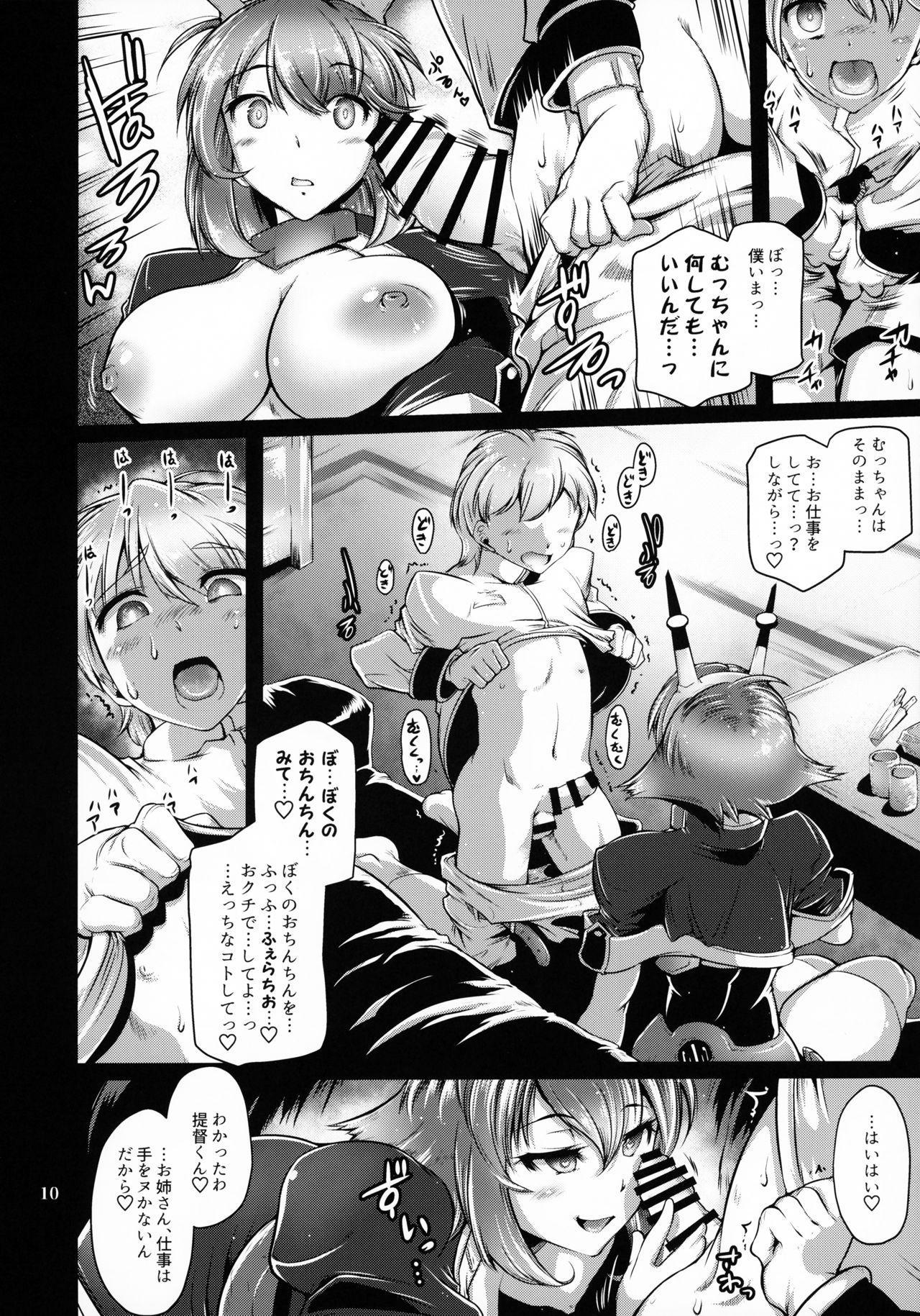 Himitsu no Big Seven 8