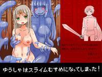Yuusha wa Slime Musume ni Natte Shimatta! 0