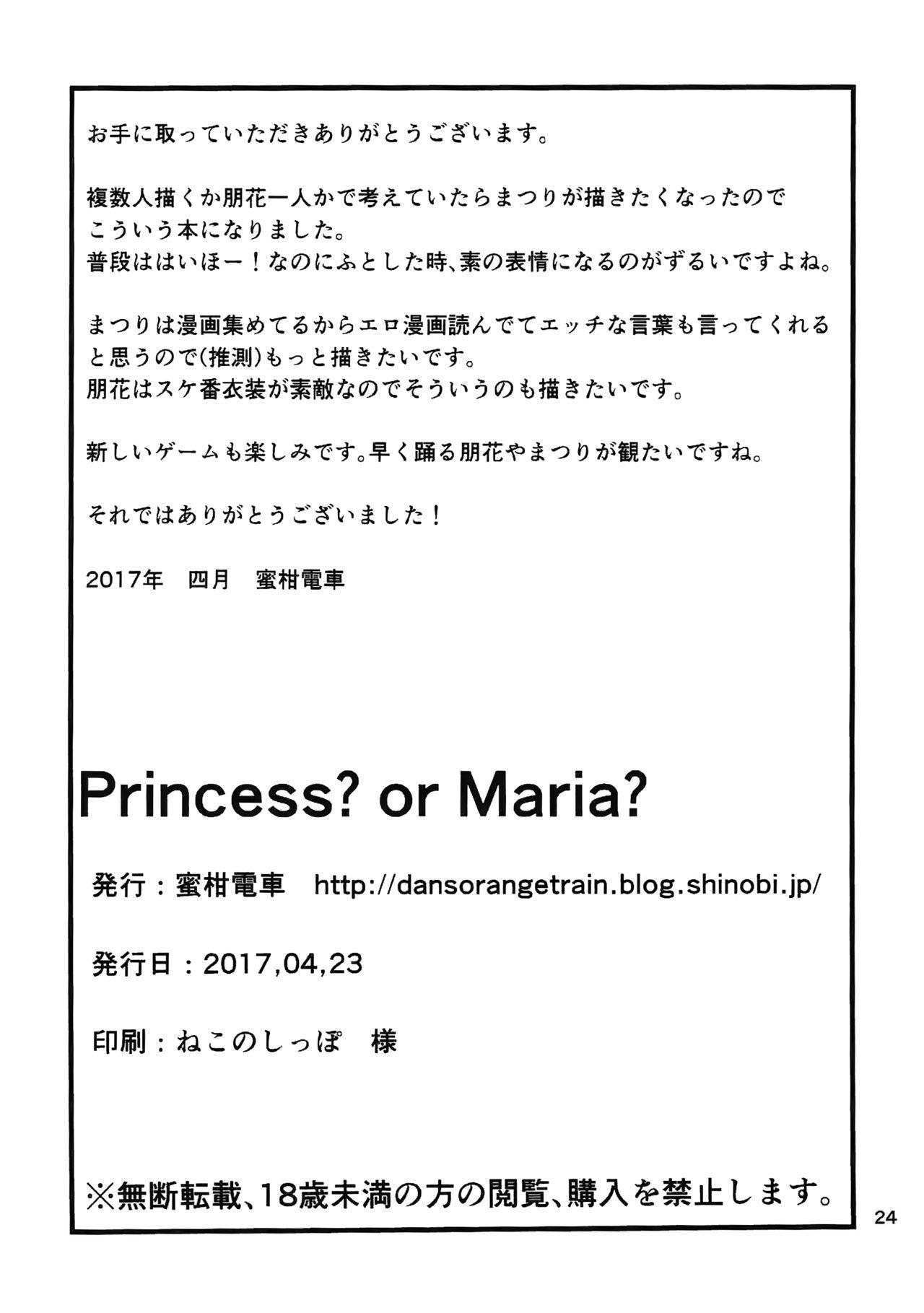 Princess? or Maria? 25