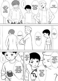Tomo Mama Ijiri | My Friend's Mommy 6