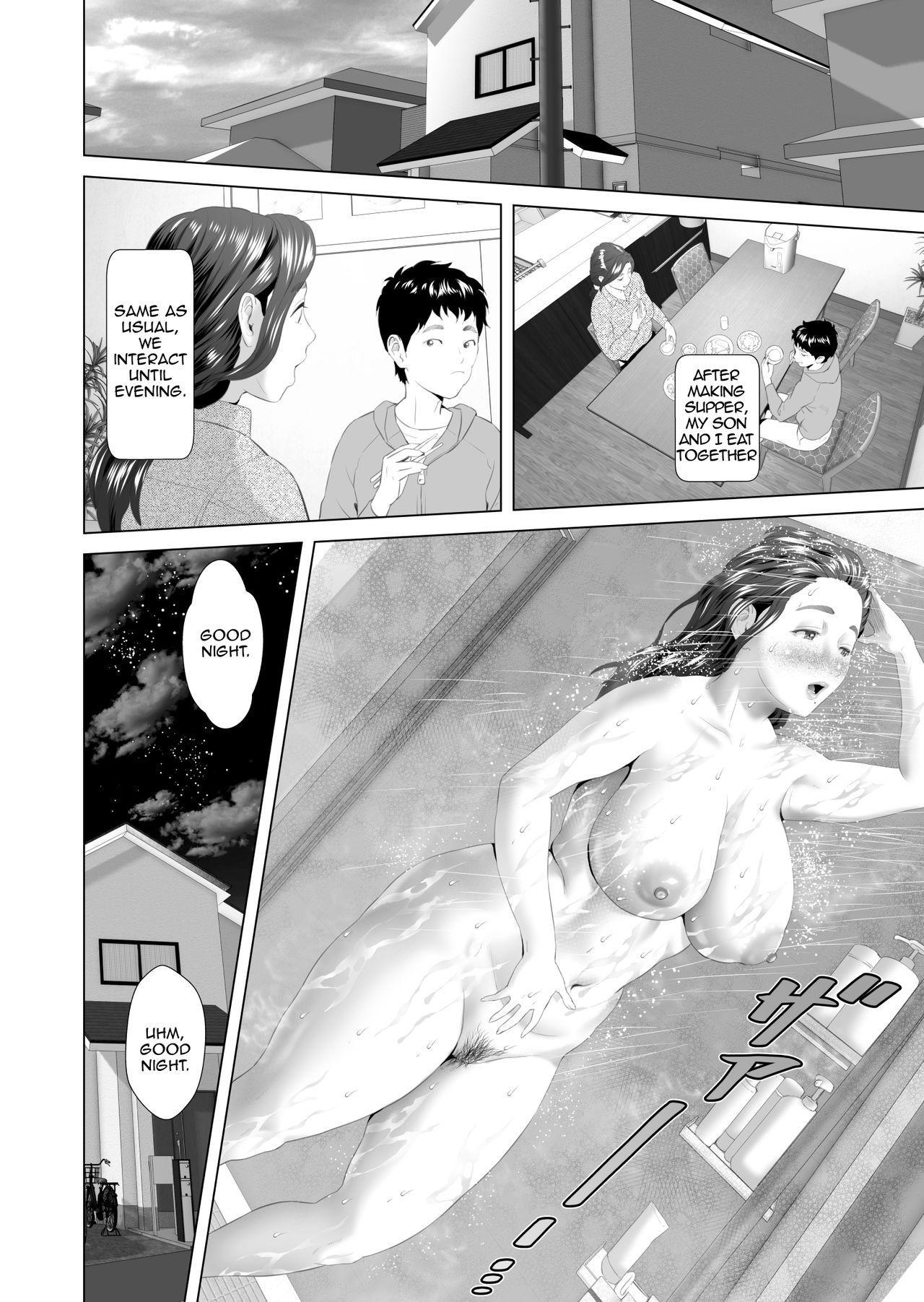 Kinjo Yuuwaku Musuko o Yobai ni Sasou Haha Hen | Neighborhood Seduction Mother Lures Son for a Night Visit! 9