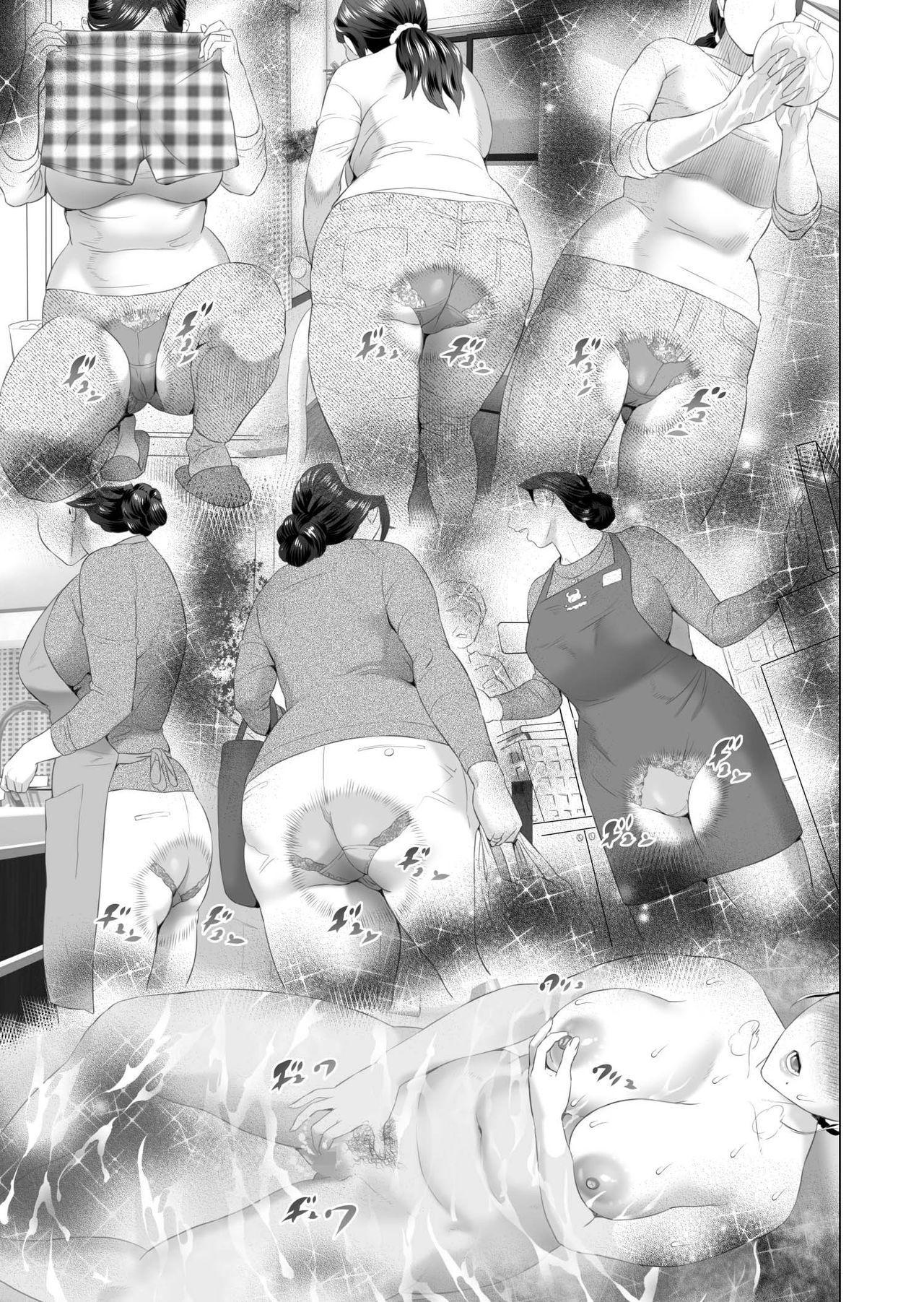 Kinjo Yuuwaku Musuko o Yobai ni Sasou Haha Hen | Neighborhood Seduction Mother Lures Son for a Night Visit! 42