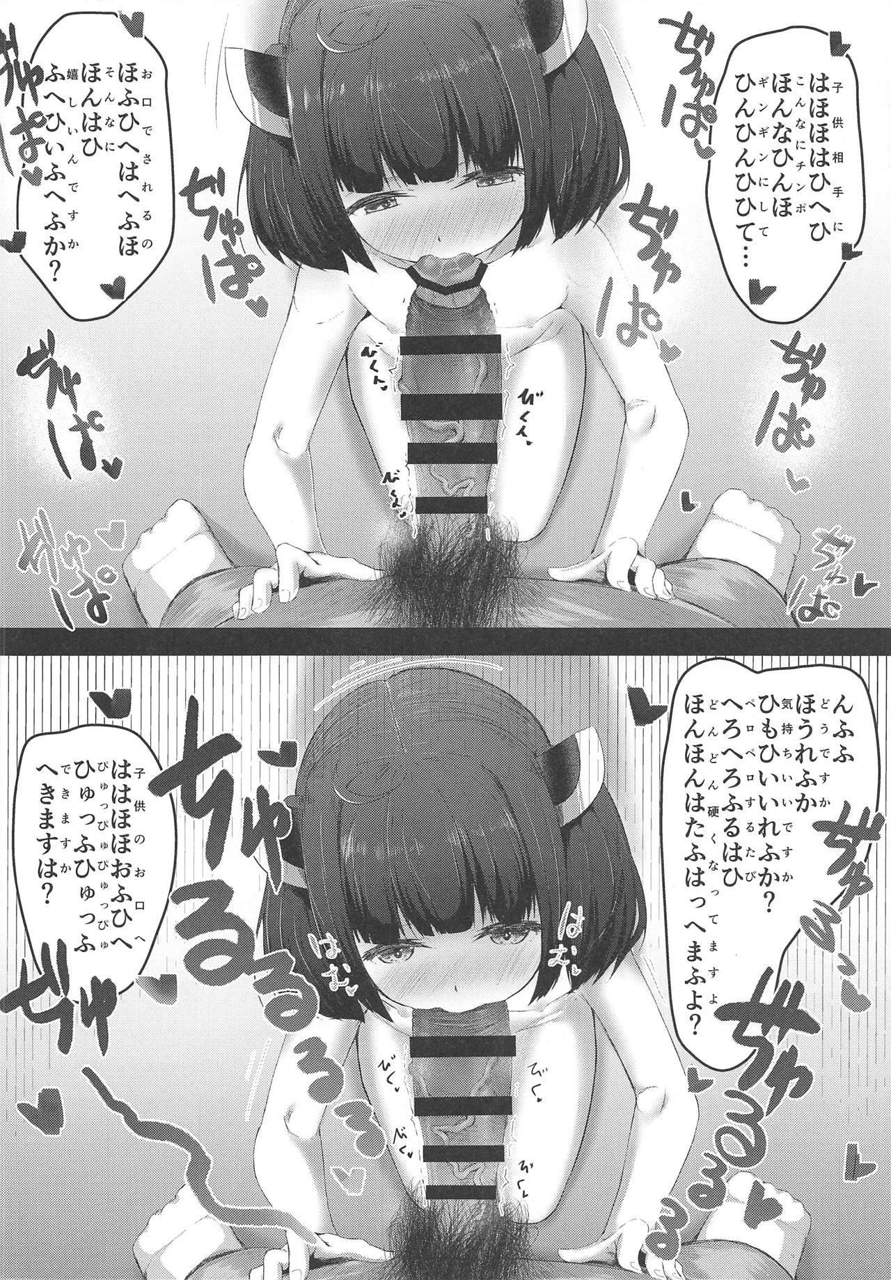 Itsumo no Naka ni Aru Nichijou 6