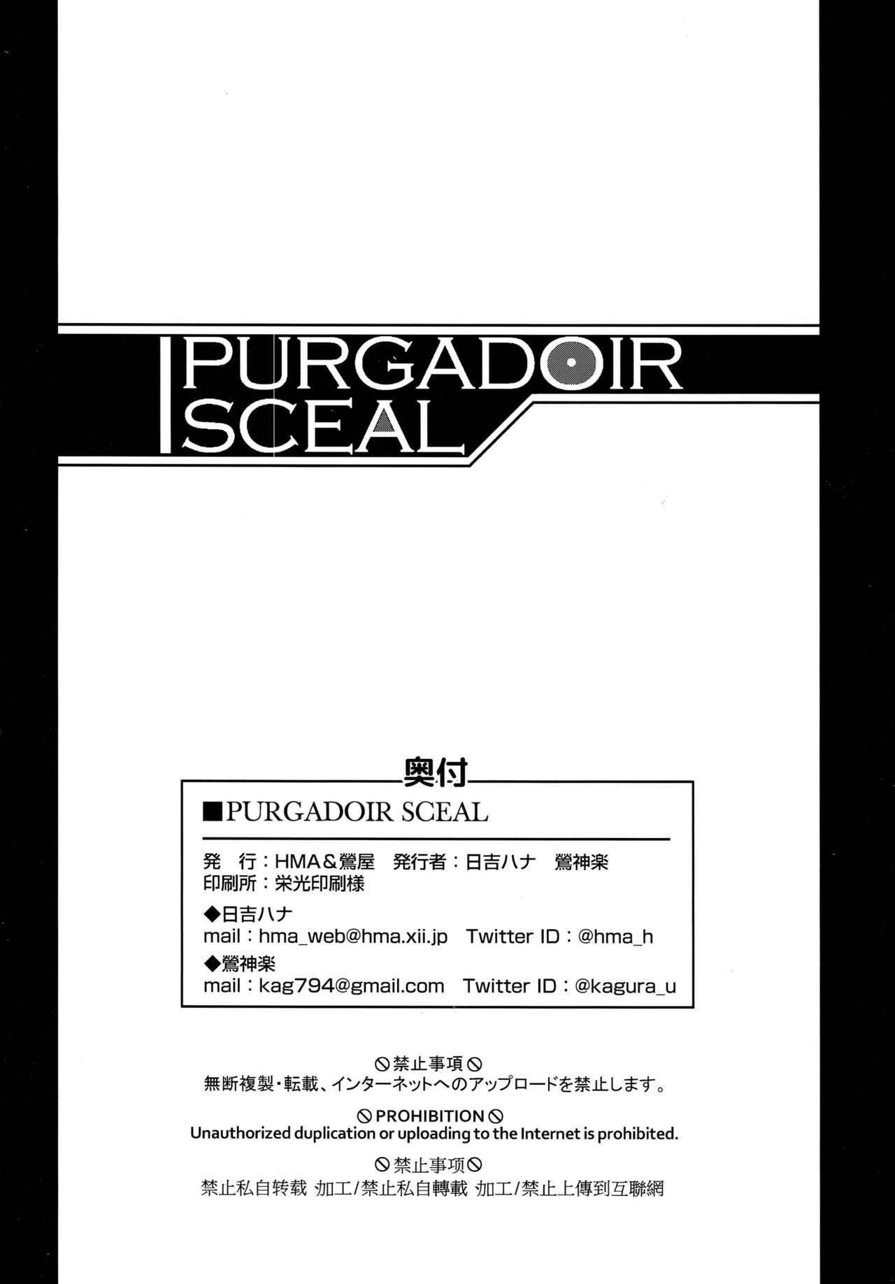 PURGADOIR SCEAL 24