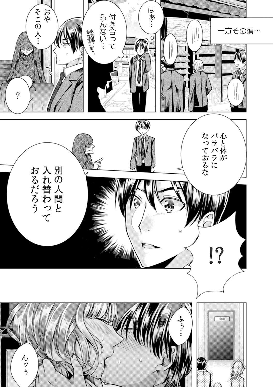 [Orikawa] Onna no Karada ni Natta Ore wa Danshikou no Shuugaku Ryokou de, Classmate 30-nin (+Tannin) Zenin to Yarimashita. 4 2