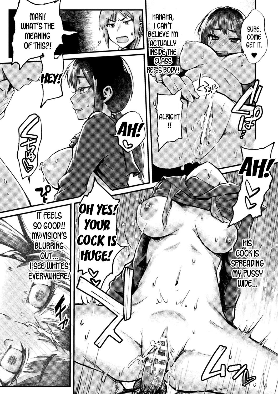 Kimi ni Haitte Shitai Koto   I want to possess you 10